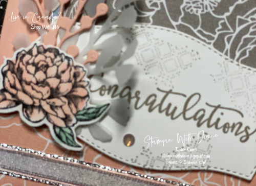 Stampin With Diane Evans Prized Peony Closeupjpg